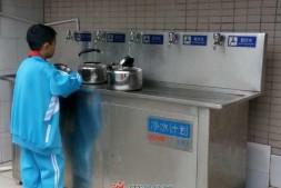 """巴渝公益""""爱水小先锋""""主题创意绘画大赛-潼南站"""