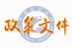 渝中区2015年度民办非企业单位年检结论