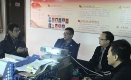 巴渝公益召开第一届理事会第十次会议