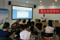 报名|社会组织年末财务工作注意事项专题讲座