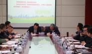 【检察日报】重庆长寿:实现公益诉讼诉前程序四大领域全覆盖