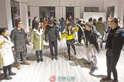 【渝中报】联谊活动助单身青年邂逅佳缘