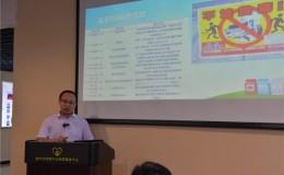 渝中区开展社会组织垃圾分类培训