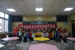 【华龙网】环保进校园 志愿者把环保知识带到小学课堂