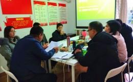 巴渝公益召开第二届理事会第五次会议