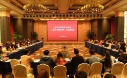 巴渝公益参加重庆市环保社会组织(高校环保社团)工作座谈会