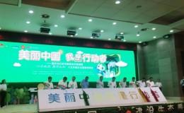 巴渝公益积极参与重庆市及永川区六五环境宣传活动