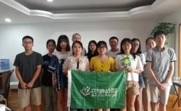 巴渝公益环保科普志愿者培训正式开班