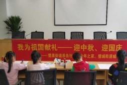 【重庆日报】巴渝公益志愿者联合璧山社区开展迎国庆活动