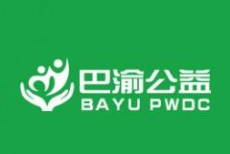 【中国环境】重庆:青少年环保研学活动在南山植物园举行