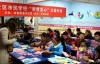 """青年社会组织支持""""春暖童心""""公益行动项目总结"""