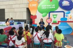 15名小朋友参加2016巴斯夫®小小化学家重庆站活动