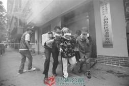 【重庆日报】志愿者进社区组织应急演练