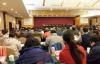 学习习总书记讲话精神 参与重庆共青团改革