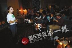 【重庆晚报】熄灯一小时今年你做到了吗?