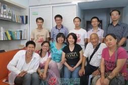 """重庆多家环保社会组织联合倡议""""减少燃放烟花爆竹 欢度低碳绿色春节"""""""