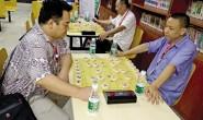 【渝中报】社区市民学校防空洞象棋比赛落幕