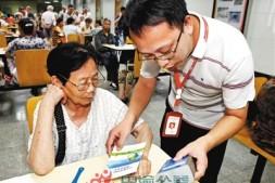 """【渝中报】""""百日纳凉送爽""""工程志愿服务活动启动"""
