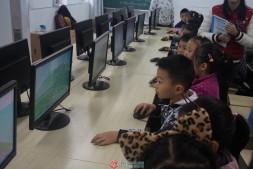 南坪实验金科小学微软社区青年中心课堂开课啦!