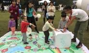 联署|共治大气污染 共享绿色生活——重庆环保社会组织联合倡议