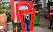 【重庆网络广播电视台】共品腊八粥 欢喜迎春节