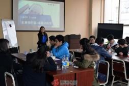 """美中国际在国贸中心开展""""未来领行家""""训练营活动"""