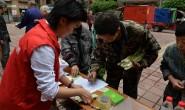 世界地球日环保宣传活动走进莲花池社区