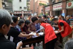 重庆市环保社会组织发展现状调查问卷
