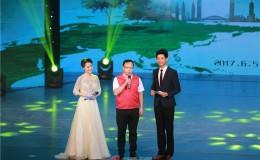 """郑建被评选为第二届""""重庆绿色年度人物"""""""