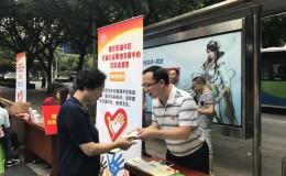 巴渝公益党支部组织党员参加志愿服务活动