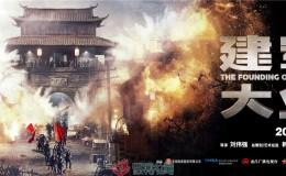 8月1日,巴渝公益邀你一起观看《建军大业》