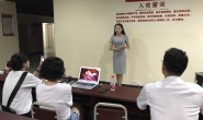 023RunClub在国贸中心开展HS导师内训活动