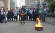 巴渝公益在国贸中心组织开展消防演练活动
