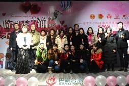 【重庆时报】渝中区2018年新年单身青年职工联谊活动举行