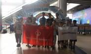 国贸中心党群服务中心组织青少年参加巴斯夫小小化学家互动实验