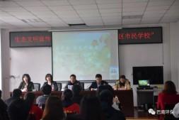 郑建走进红光社区宣传垃圾分类政策和方法