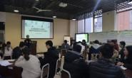 重庆高校能源调查项目专题培训会在国贸中心举办
