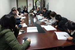渝中区举行2018年社会组织等级评估专题培训