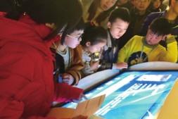 【渝中报】博物馆里增见识 欢欢喜喜迎开学