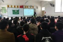 百镇千村万户生态环保志愿服务活动在巫溪县红池坝镇开展
