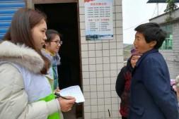巴渝公益在涪陵区三个乡镇同时开展百镇千村万户活动