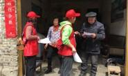 百镇千村万户生态环保志愿服务活动在奉节县平安乡开展