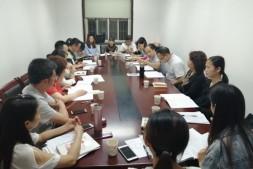 渝中区民政局举行2019年社会组织等级评估专题培训会