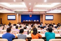 郑建参加2019年全国环保社会组织培训班