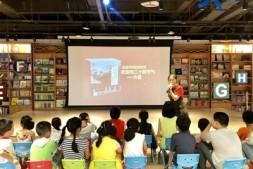 【渝中报】综合-学习传统文化 快乐过暑假