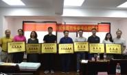 渝中区诞生首家5A级社会组织