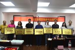 重庆市渝中区民政局2020年渝中区社会组织评估拟定等级公示