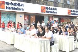 【华龙网】重庆启动幸福社区生活垃圾分类志愿服务项目 志愿者招募现场火爆
