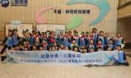 【中国环境报】重庆开展公众开放研学活动