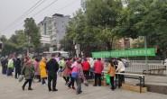 """""""南岸区乡村生态振兴志愿服务项目""""走进长生桥镇"""